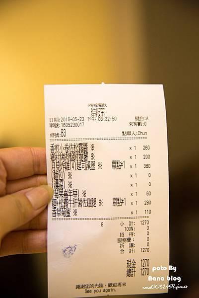 台中美食Ping 18 日法輕食 (43).jpg