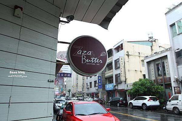 員林甜點 Zaza&butter (2).JPG