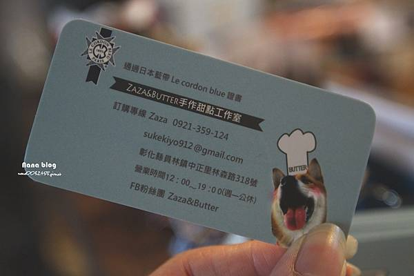 員林甜點 Zaza&butter (24).JPG