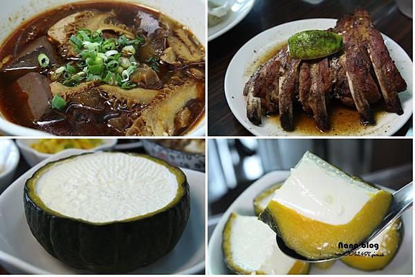 台中大里美食 炒菜大衛牛肉麵 (1).jpg