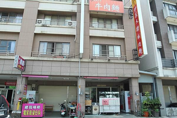 台中大里美食 炒菜大衛牛肉麵 (2).JPG