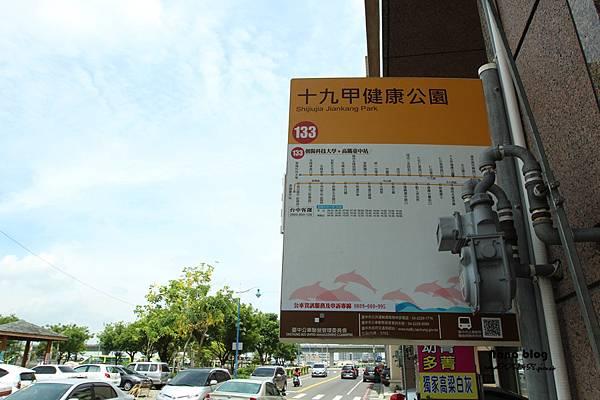 台中大里美食 炒菜大衛牛肉麵 (4).JPG