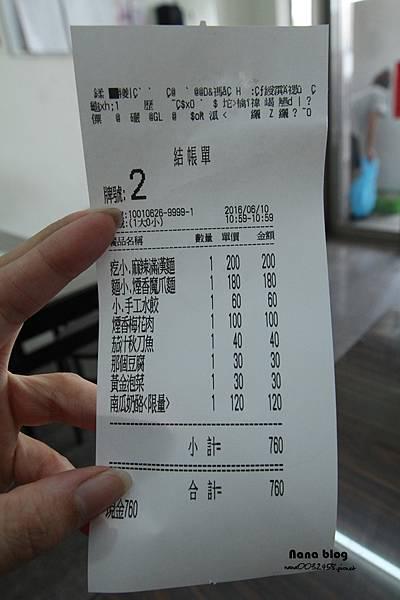 台中大里美食 炒菜大衛牛肉麵 (17).JPG