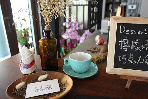 苗栗火車站咖啡店 新興大旅社 (14).JPG
