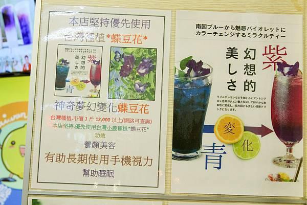 台灣雷夢 蝶豆花 (15).jpg