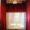 鹿港景點 白蘭氏健康博物館 (26).jpg