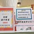 鹿港景點 白蘭氏健康博物館 (46).jpg