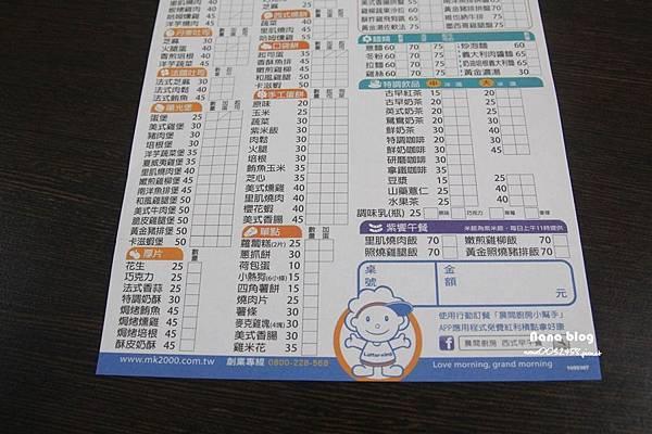 台中早午餐 晨間廚房 (11).JPG