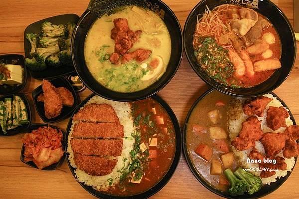 苗栗市美食 涮八秒咖哩 (1).JPG