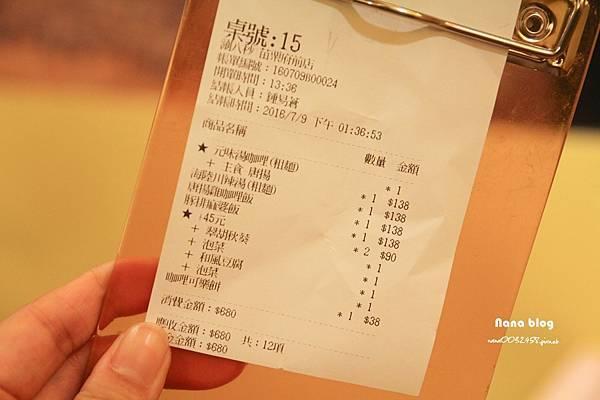 苗栗市美食 涮八秒咖哩 (23).JPG