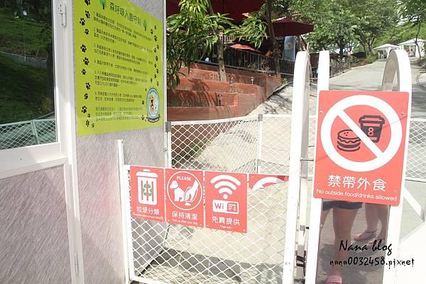 台南寵物游泳池 森 • 呼吸 Jorona Park  (5).jpg