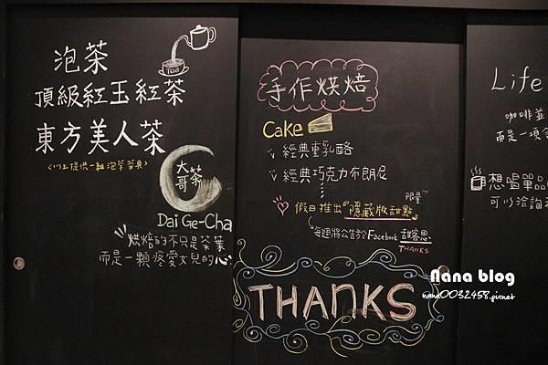 草屯下午茶 咖啡店 甜客思 (9).JPG