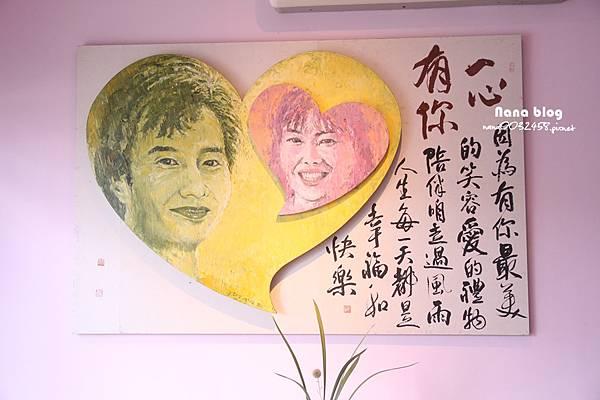 彰化市冰店 佳風蜜冰淇淋 (8).JPG