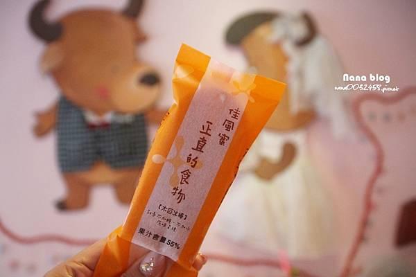 彰化市冰店 佳風蜜冰淇淋 (18).JPG