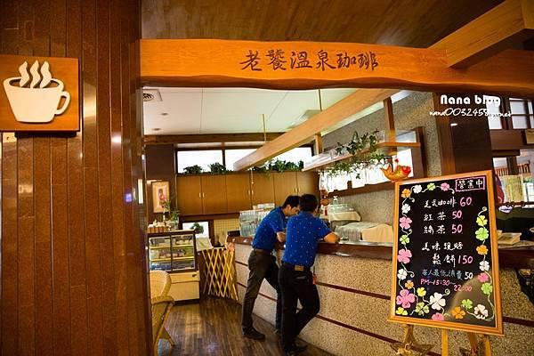 台中太平區谷關泡溫泉二日遊-谷關溫泉大飯店 (7).JPG