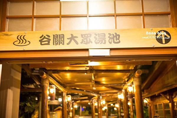 台中太平區谷關泡溫泉二日遊-谷關溫泉大飯店 (26).JPG
