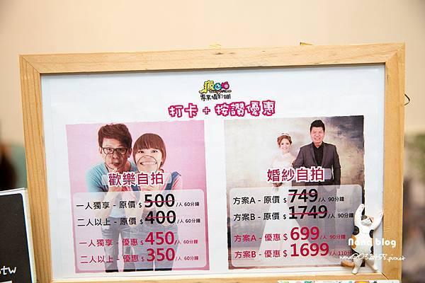 台中自助婚紗 藝術照  瘋自拍 專業攝影棚 (10).JPG