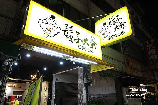 彰化飲料店 鬍子大爺 (2).JPG