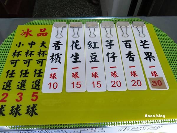 南投埔里一日遊 美食 景點 住宿 (25).JPG