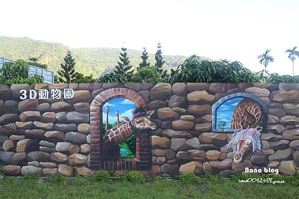 高雄六龜旅遊景點 麥克亞渡假村 (21).JPG