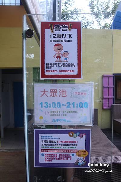 高雄六龜旅遊景點 麥克亞渡假村 (56).JPG