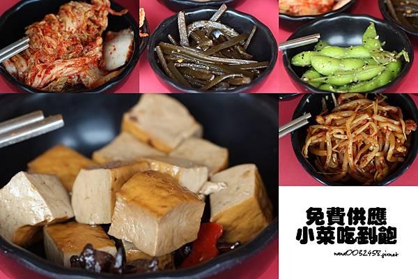 苗栗頭份餐廳 韓洋館 (20).jpg