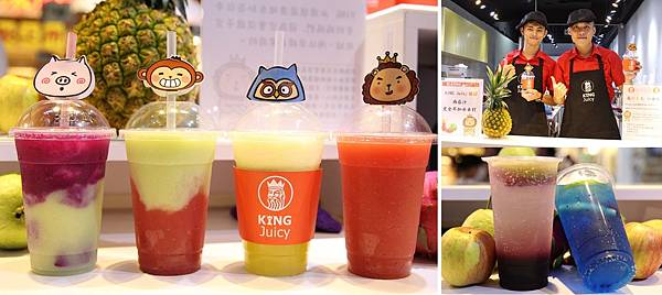 台中逢甲飲利店 KING JUICY (1).jpg
