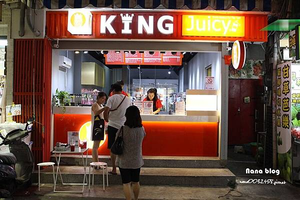 台中逢甲飲利店 KING JUICY (3).JPG