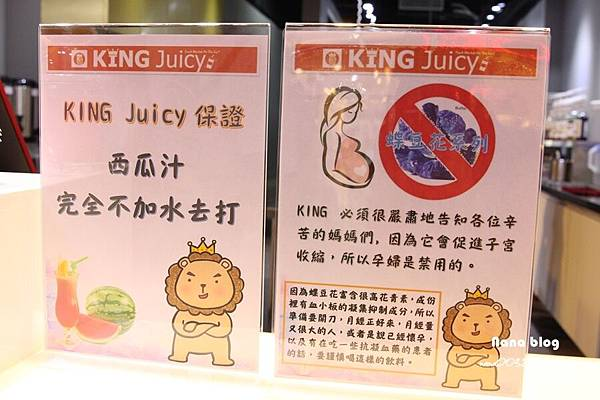 台中逢甲飲利店 KING JUICY (7).JPG