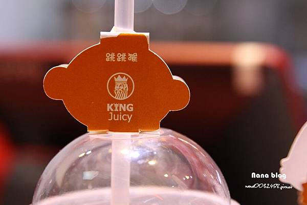 台中逢甲飲利店 KING JUICY (20).JPG