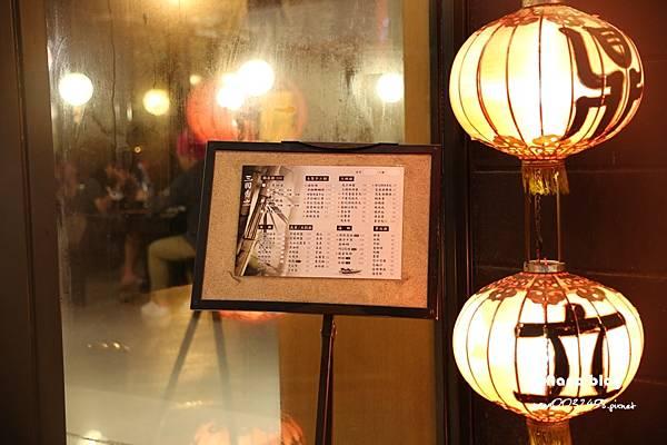 彰化市燒烤店 三國鼎立 (3).JPG