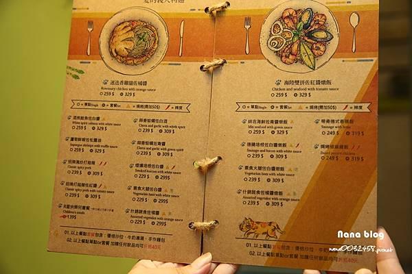 台中寵物友善餐廳-R星咖啡 (18).JPG