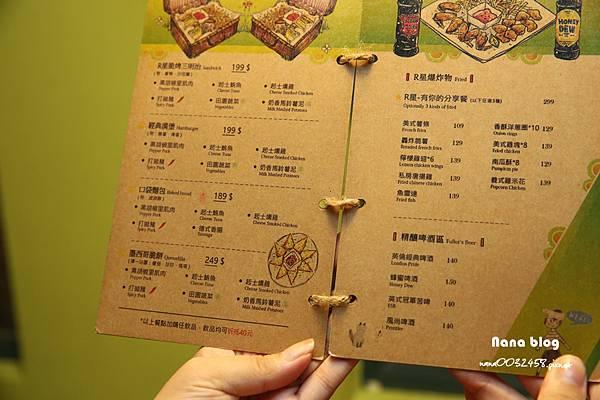 台中寵物友善餐廳-R星咖啡 (19).JPG