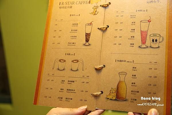 台中寵物友善餐廳-R星咖啡 (20).JPG