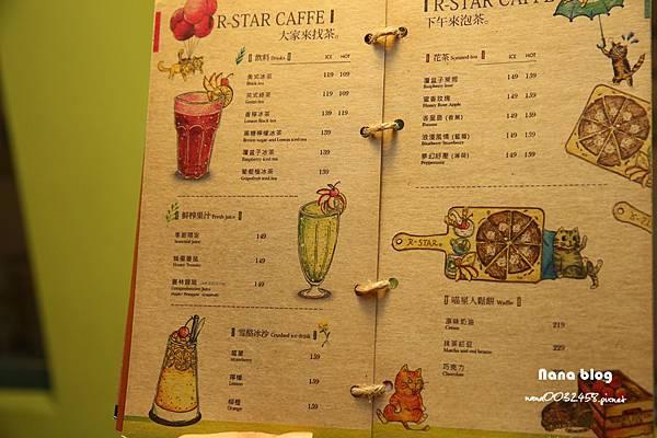 台中寵物友善餐廳-R星咖啡 (21).JPG