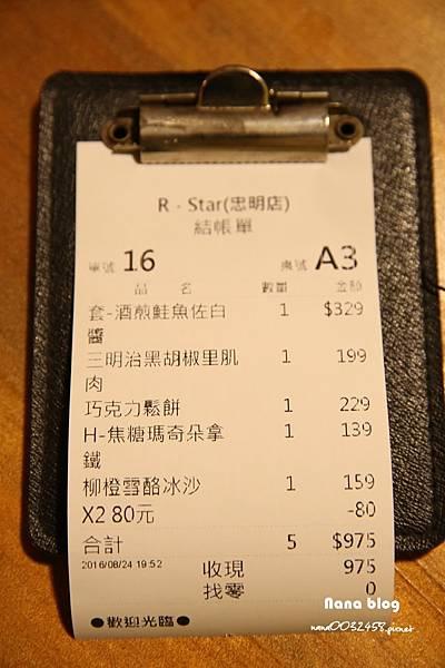 台中寵物友善餐廳-R星咖啡 (30).JPG