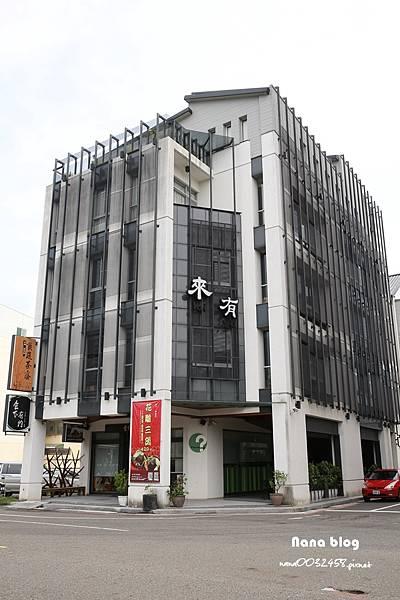 台南安平住宿 食下有約 · 想法廚房 (1).JPG