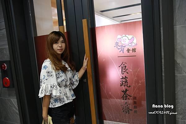 台南安平住宿 食下有約 · 想法廚房 (3).JPG