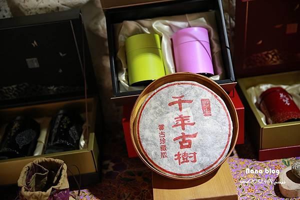 台南安平住宿 食下有約 · 想法廚房 (7).JPG