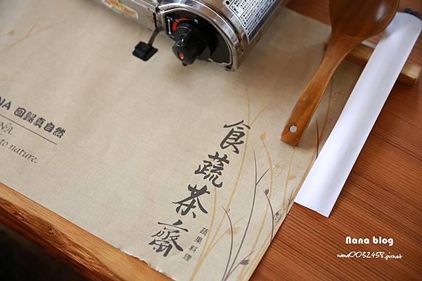 台南安平住宿 食下有約 · 想法廚房 (9).JPG
