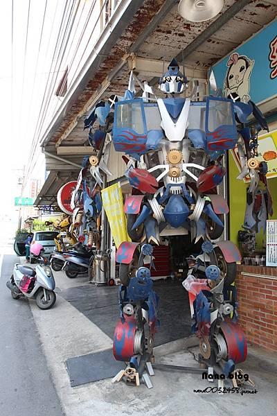 花壇景點金剛機車行 (2).JPG