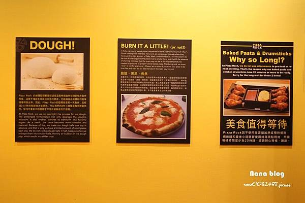 (20)彰化PIZZA ROCK.JPG
