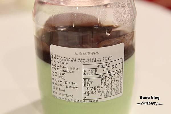 9員林爆料奶酪抹茶口味 (3).JPG