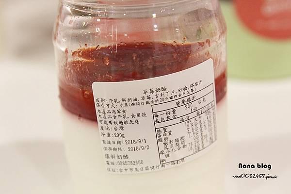 10員林爆料奶酪草莓口味 (3).JPG