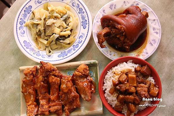 1彰化控肉飯.JPG