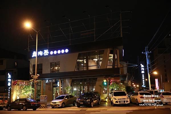 台中南屯區美食鼎陶蒸蒸汽海鮮鍋物 (1).JPG