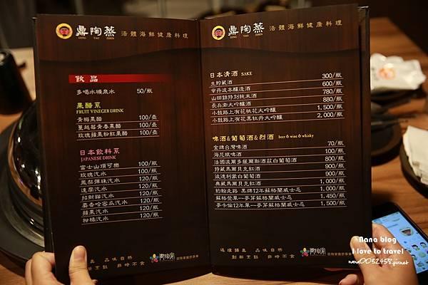 台中南屯區美食鼎陶蒸蒸汽海鮮鍋物 (12).JPG