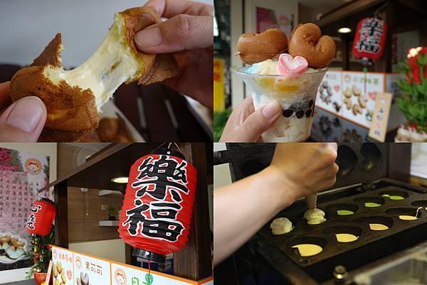 員林小吃 心口福雞蛋糕.jpg