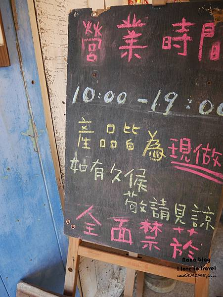 屏東枋山景點-好樂杯冰 (3).JPG