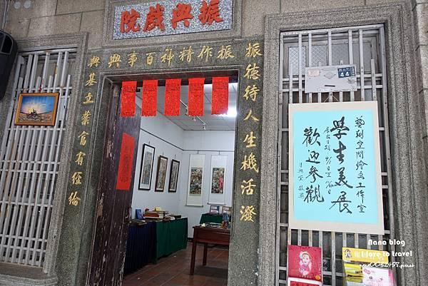 雲林旅遊推薦 台灣好行 雲林虎尾北港線 (41).JPG